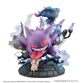 Ghost Type Large Set Figure Pokemon GEM EX