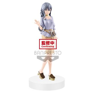 Gotland Figure Kantai Collection EXQ
