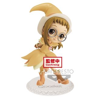 Hazuki Fujiwara Version B Figure Magical Doremi Q Posket