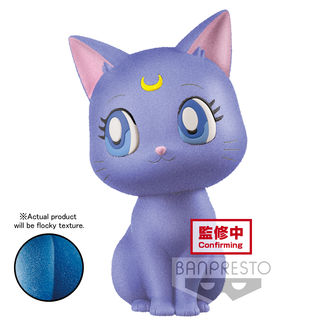 Luna Figure Sailor Moon Eternal The Movie Fluffy Puffy