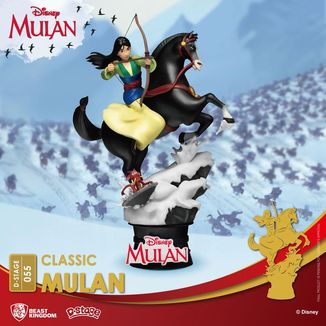Mulan Figure Disney D-Stage