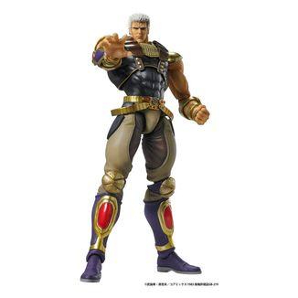 Raoh Figure Hokuto no Ken Super Action Chozokado