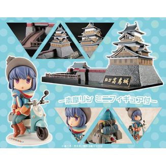 Rin Shima & Takashima Castle Special Edition Figure Laid Back Camp
