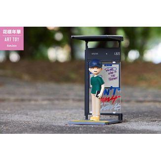 Figura RM BTS Art Toy