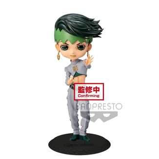 Figura Rohan Kishibe Version A Jojo's Bizarre Adventure Diamond is Unbreakable Q Posket