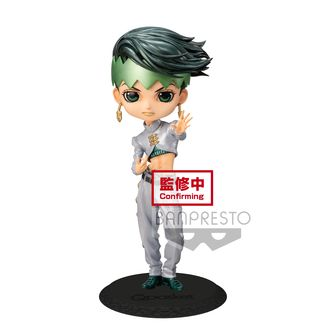 Rohan Kishibe Version B Figure Jojo's Bizarre Adventure Diamond is Unbreakable Q Posket