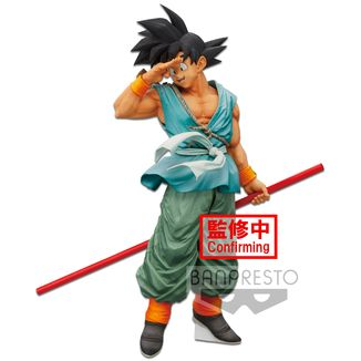 The Son Goku Figure Dragon Ball Super Master Stars Piece