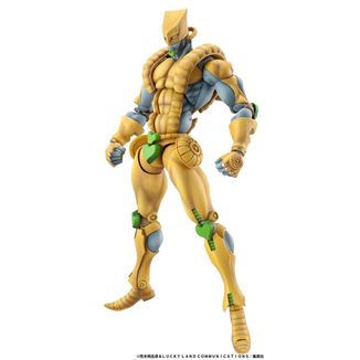 Figura The World Jojo Bizarre Adventure Super Action Chozokado