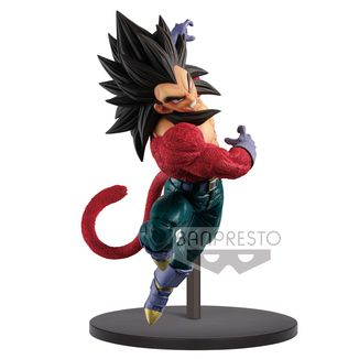 Vegeta SSJ4 Figure Dragon Ball GT Choujin Giga