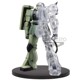 Figura Zaku II MS 06F Mobile Suit Gundam Internal Structure