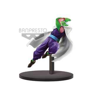 Piccolo Figure Dragon Ball Z Chosenshiretsuden