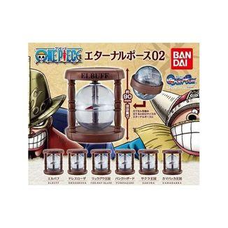 Gashapon One Piece Eternal Pose Collecion (Random)
