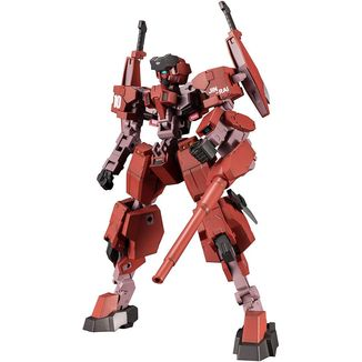 Model Kit Type 34 Model 1 Jin-Rai Frame Arms