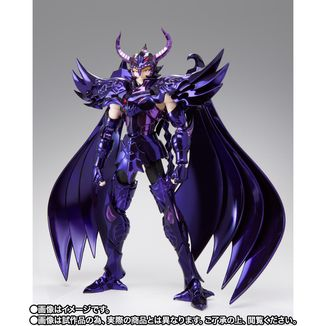 Wyvern Rhadamanthys Original Color Myth Cloth EX Saint Seiya