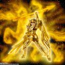 Myth Cloth EX Seiya de Sagitario Saint Seiya