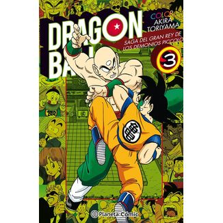 Dragon Ball Color: Saga del Gran Rey de los Demonios Piccolo #03 Manga Oficial Planeta Comic (Spanish)