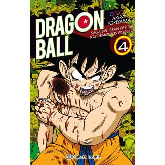 Dragon Ball Color: Saga del Gran Rey de los Demonios Piccolo #04 Manga Oficial Planeta Comic (Spanish)