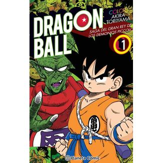 Dragon Ball Color: Saga del Gran Rey de los Demonios Piccolo #01 Manga Oficial Planeta Comic