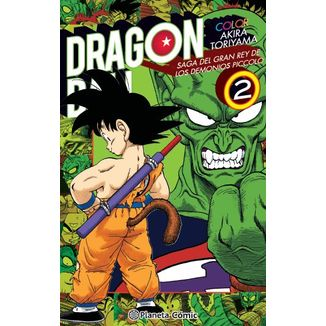 Dragon Ball Color: Saga del Gran Rey de los Demonios Piccolo #02 Manga Oficial Planeta Comic
