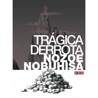 Trágica Derrota Manga Oficial ECC Ediciones