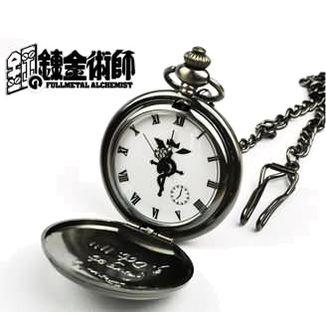 Pocket Watch Fullmetal Alchemist v. 4.0