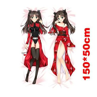 Dakimakura Fate/Stay Night - Rin Tohsaka #04 (150x50cm)