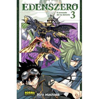 Edens Zero #03 (spanish) Manga Oficial Norma Editorial
