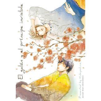 El galan y el principe invisible #01 Manga Oficial Norma Editorial (Spanish)