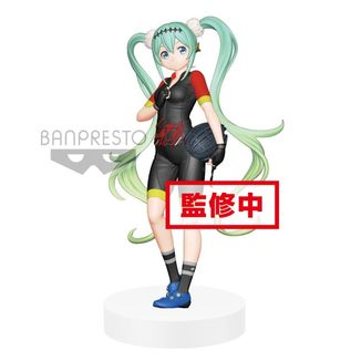 Hatsune Miku 2018 Figure Team UKYO Racing Miku Vocaloid EXQ