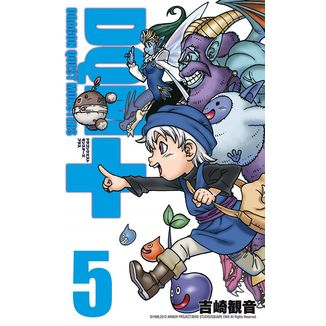 Dragon Quest Monsters #05 Manga Oficial Planeta Comic (Spanish)