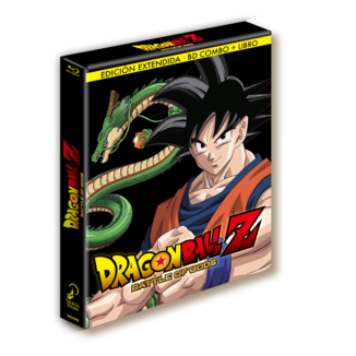 Dragon Ball Z Battle Of Gods Extended Collector's Edition Bluray
