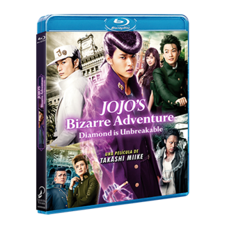 Bluray Jojo's Bizarre Adventure The Movie