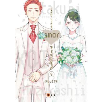 Qué difícil es el amor para un otaku #09 Manga Oficial ECC Ediciones (English)