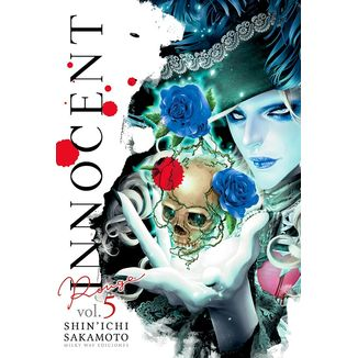 Innocent Rouge #05 Manga Oficial Milky Way Ediciones (spanish)