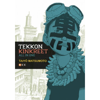 Tekkon Kinkreet All in one (Spanish) Manga Oficial ECC Ediciones
