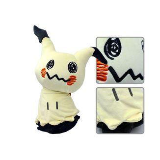 Peluche Mimikyu - Pokemon