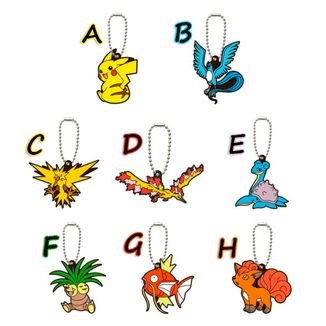 Gashapon Pokemon Rubber Mascot Vol 3
