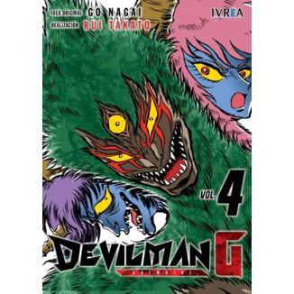 Devilman G #04 (Spanish) Manga Oficial Ivrea
