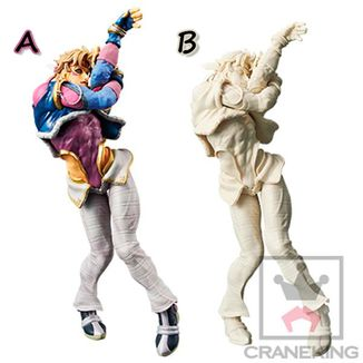 Figure JoJo's Bizarre Adventure - Caesar Anthonio Zeppeli - Jojo's Figure Gallery 3