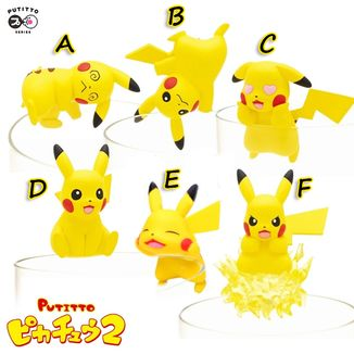 Pokemon Figure Putitto Pikachu Vol.2