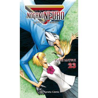 Nôgami Neuro, el Detective Demoníaco #23 Manga Oficial Planeta Comic