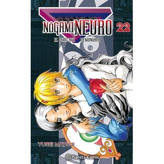 Nôgami Neuro, el Detective Demoníaco #22
