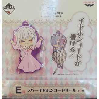 Headset holder keychain Emilia Re:Zero