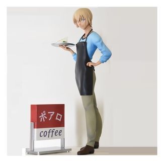 Figura Tooru Amuro Premium Detective Conan