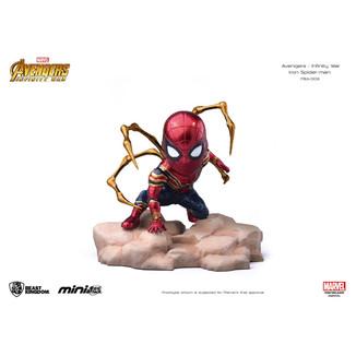 Figura Iron Spider Vengadores Infinity War Mini Egg