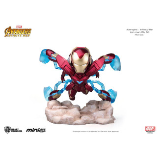 Figura Iron Man MK 50 Vengadores Infinity War Mini Egg
