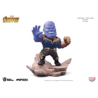 Figura Thanos Vengadores Infinity War Mini Egg