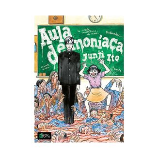 Aula demoníaca (Spanish)