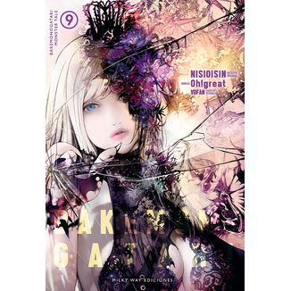 Bakemonogatari #09 (spanish) Manga Oficial Milky Way Ediciones