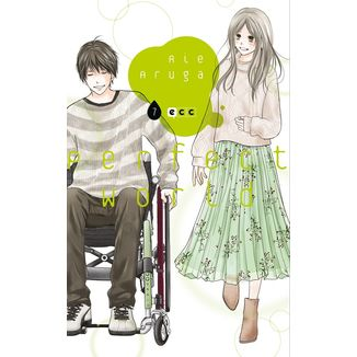 Perfect World #07 (spanish) Manga Oficial ECC Ediciones